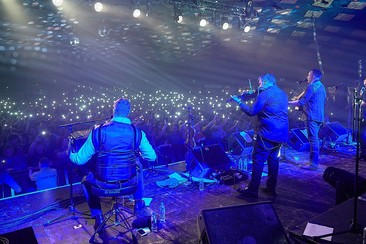 Skippinish Christmas Gig 2019 Tickets, Accommodation and Extras