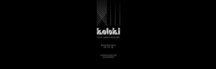 WHP 2018: Kaluki 13th Birthday Ticket