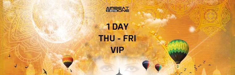 1 Day VIP Ticket - Thu to Fri