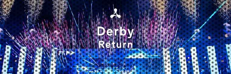 Derby Return Coach