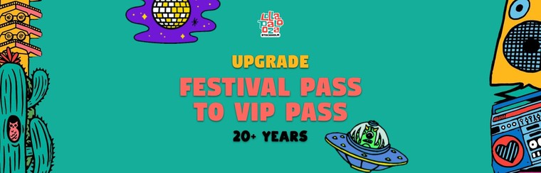 Upgrade: Festival Pass to VIP Pass