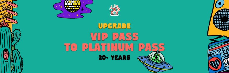 Upgrade: VIP Festival Pass to Platinum Pass