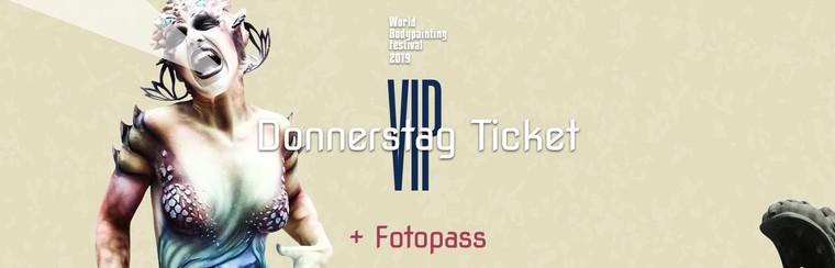VIP Thursday Ticket + Photo Pass