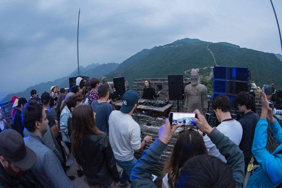 Great Wall Festival: