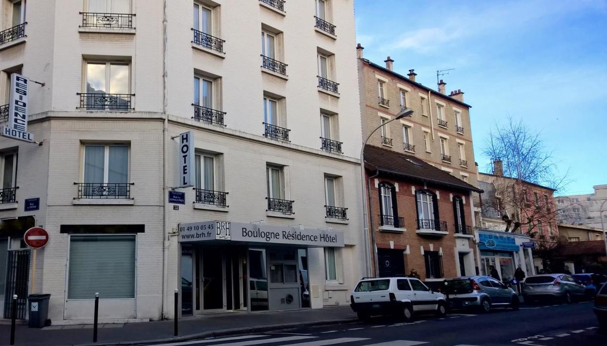 Entrada + Boulogne Residence Hotel