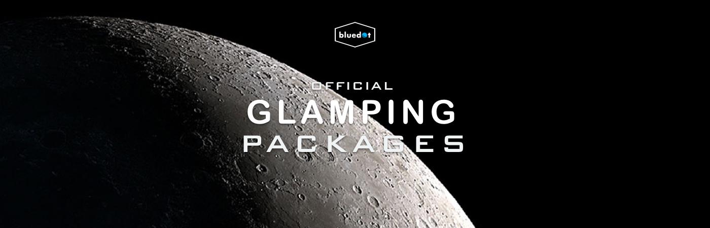 Bluedot Festival Glamping Packages